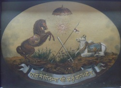 Holkar coat of arms