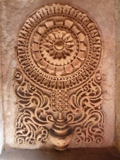 Design on wall at Adalaj 1