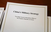 China Defence White Paper 2015