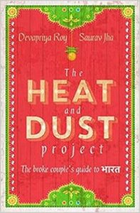 Heat and Dust Project