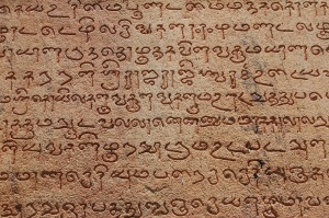 Grantha inscription, Brihadeshwara