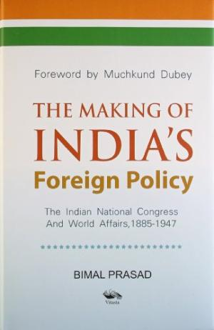 making-of-indias-foreign-policy